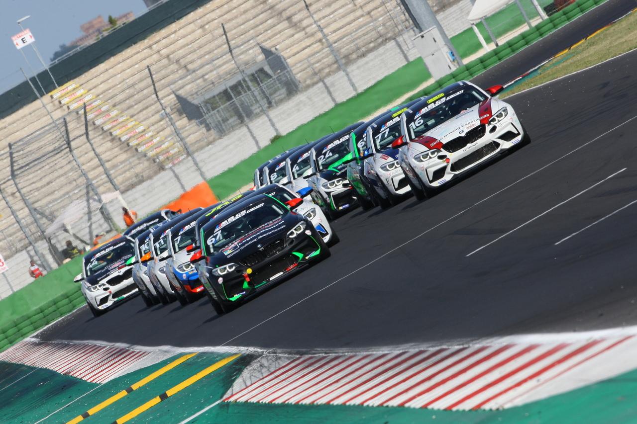 In der Saison 2021 sind die BMW M Motorsport Teams wieder weltweit im Einsatz – hier ein Überblick.